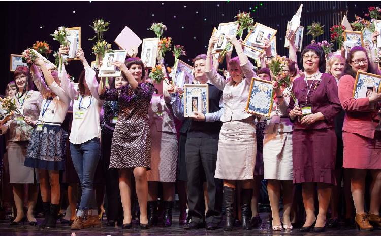 Лидерский Форум Тенториум 2014 в Санкт-Петербурге