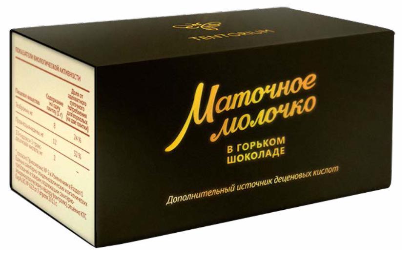Маточное молочко в горьком шоколаде от компании Тенториум