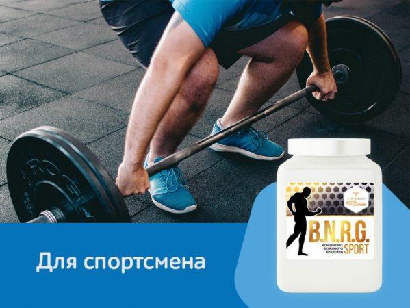 BNRG Sport от Тенториум