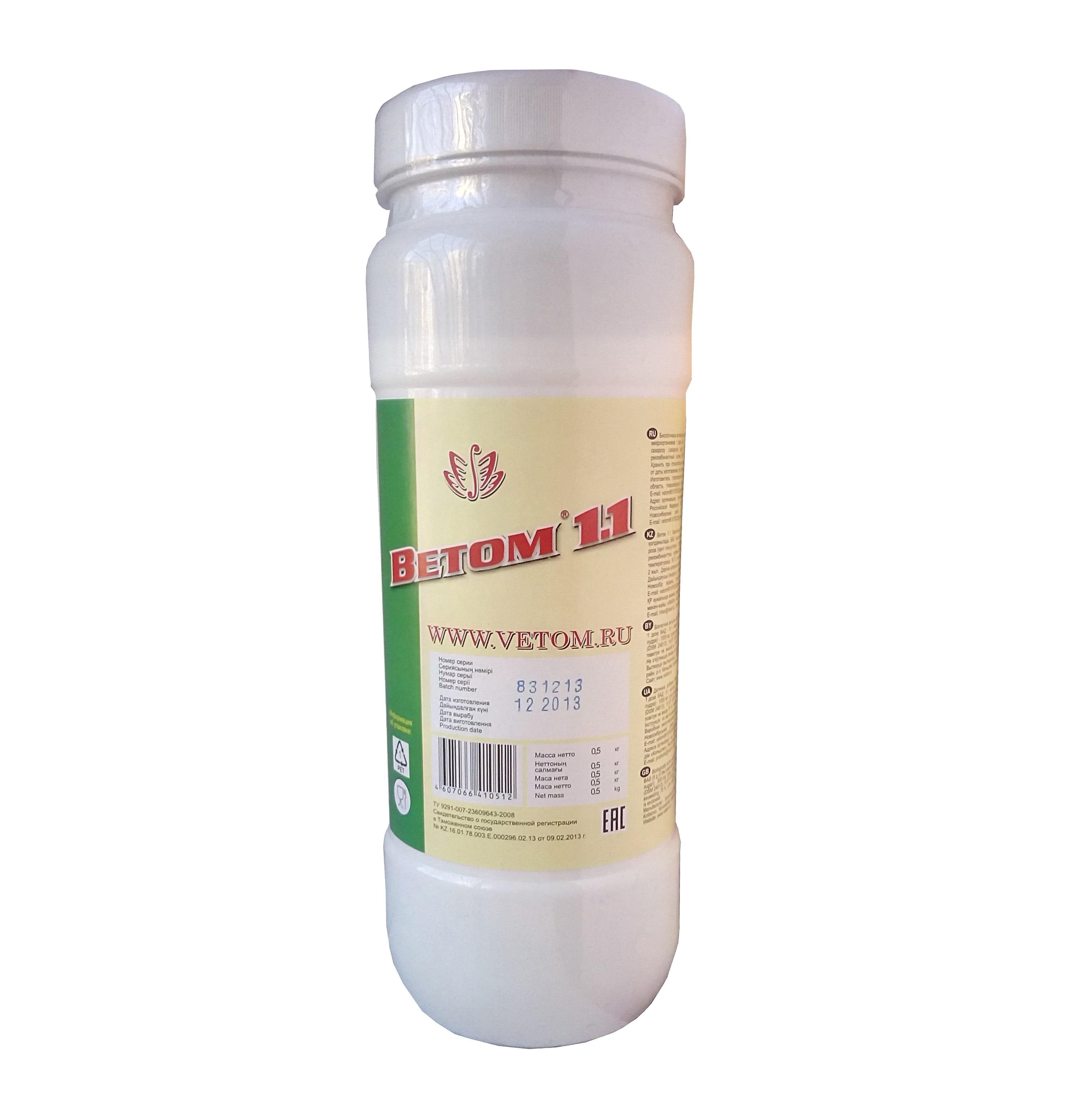 Пробиотик Ветом